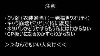 【手描きDRTA】英会話伝言ゲーム+おまけ
