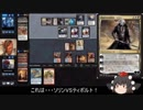 【MO】イゼット団のティボルト実験記録 pa