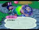 ◆どうぶつの森e+ 実況プレイ◆part45