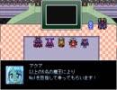 【VIPRPG】 第1回No1魔王決定戦