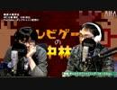 テレビゲームの中林 98号店 アーマード・コア/ARMORED CORE
