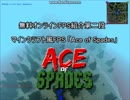 無料オンラインFPS紹介 マイクラ風FPS「Ace of Spades」