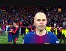 【スペイン国王杯】 Sevilla セビージャ vs Barcelona バルセロナ 優勝セレモニー