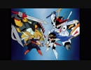 スーパーロボット大戦X 参戦作品OP集 1080P版