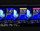 Seven Colors~虹ネへの航海~ #18