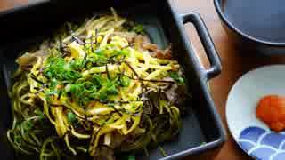 【瓦そば・コロッケ蕎麦】ひとり蕎麦祭り。7種【超会議】