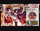 【2周年】『神姫PROJECT』公式継承者サミット#6 2/5