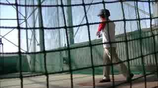 一人野球部を応援に行く。