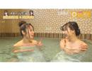 SKE48がひとっ風呂浴びさせて頂きます! 2018/4/23放送分