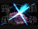 【FGO】水着マルタで単騎攻略 in 天竺級【復刻:星の三蔵ちゃん】