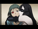 東京喰種トーキョーグール:re 第4話「オークション MAIN」