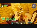 【Minecraft】のんびり魔術とまったり農園#4【4人実況】