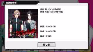 A3!秋組第4回公演『RESPAWN』