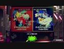 ペットと一緒にスプラトゥーン2実況プレイ Part18【フェス編】