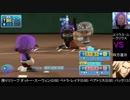 【パワプロドリームカップⅡ】Re:ゼロから始める異世界生活vs東京喰種【46戦目】par2