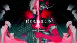 【Fate/UTAU】愛しき殺意を込め【サリエリ】