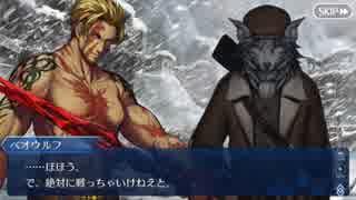 Fate/Grand Orderを実況プレイ アナスタシ