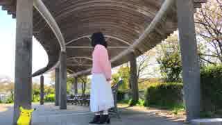 【ちゃーこ】春に一番近い街【桜散ってた】