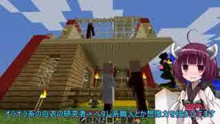 【Minecraft】きりたん初見実況プレイ37