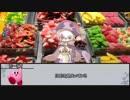 【ウタカゼ・メルヒェン】キャンディ・キャンディ その6【実卓リプレイ】