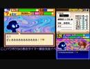 【パワポケ12tas】ブルーがピンクとお付き合いPart6