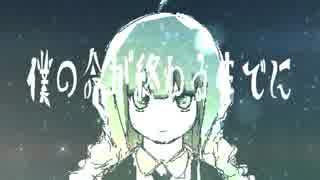 宇宙少女のUFO / 紲星あかり 【オリジナル曲】 thumbnail