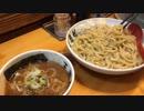 三豊麺のつくね濃厚魚介つけ麺(大盛り)