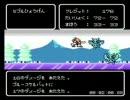魔神英雄伝ワタル外伝を制限付きプレイ(結
