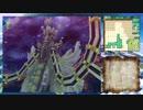 【世界樹の迷宮Ⅴ】字幕妄想プレイ【part12】