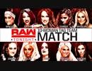 【WWE】女子10人タッグマッチ【RAW 4.23】