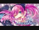 【ニコカラ】なでなで -N.Edit-/HoneyWorks feat.GUMI《on vocal》