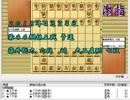 気になる棋譜を見よう1317(藤井六段 対 大石七段)