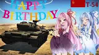 【WarThunder】VOICEROID&戦車娘の戦車道