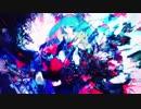 ARICIA / 初音ミク