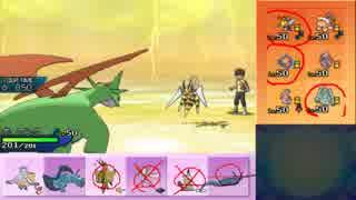 【ポケモンUSM】ウルトラまったりシングルレート 64【メガボーマンダ】