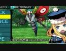 【ゆっくり】姫と愉快な仲間たちの世界樹【新2】その70