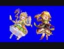 【WoB】亡村の竜人 ヒヨBB & 音声素材