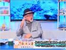 【沖縄の声】百田氏講演会に約1550人!多