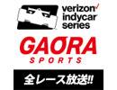 インディカー・シリーズ 2018 第4戦  アラバマ・グランプリ