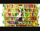 【ミクリンルカGUMIゆかりIA】おもいで図書館【オリジナル曲】