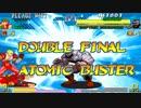 [TAS] Arcade Marvel vs. Capcom by SDR in 25:37.7