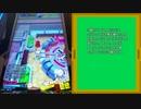 ボンバーガール ロケテスト その6(シロ)