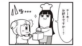 【ポプテピピック】四コマ漫画をアフレコ