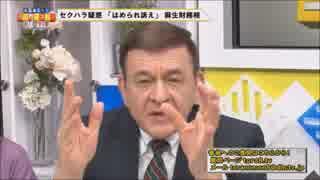 だ~か~ら~、米の考えをそのまま日本に押し付けるなって