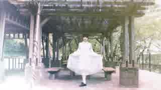 エリカ 踊ってみた@あまゆ