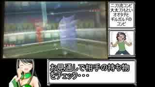【ゆっくり実況】ポケモンランダムレート