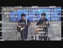 ニコ生☆音楽王 「夏色」 2018/04/25