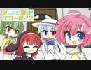 【ポケモンUSM】響け!エコーボイス! 5話