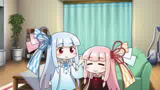 【VOICEROID劇場】茜ちゃんが葵ちゃんに耳かきしてもらう動画【琴葉姉妹誕生祭】
