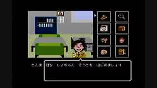 【実況】ファミコンを引っ張り出してきて「さんまの名探偵」で遊ぶ
